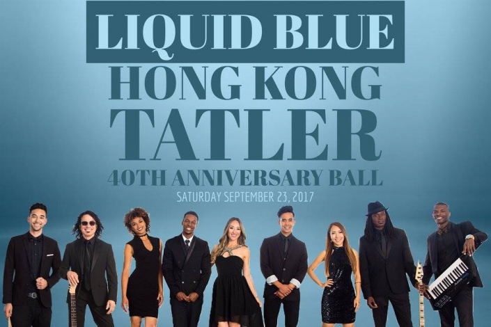 2017-09-24 Liquid Blue Band Performed in Hong Kong (2)