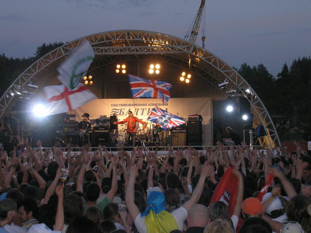 2008-06-07 Logoisk Belarus Beatles Festival 063