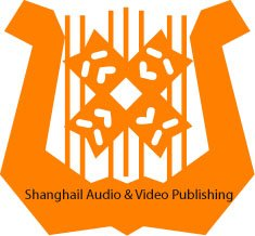 Shanghai Audio