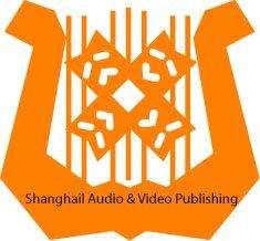 Shanghai Audio