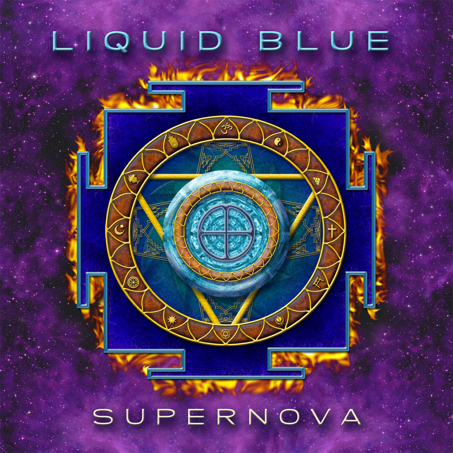 Supernova - Liquid Blue