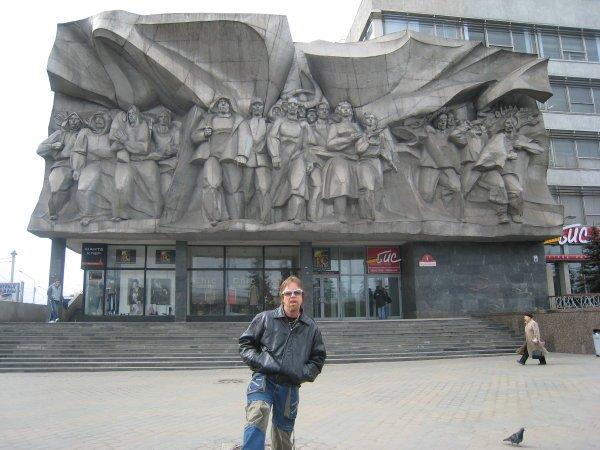 2007-04-09 Minsk Belarus 002