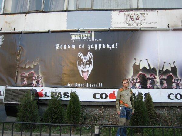 2007-04-22 Sofia Bulgaria 001
