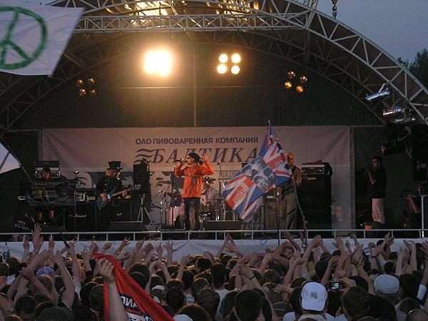 2008-06-07 Logoisk Belarus Beatles Festival 061