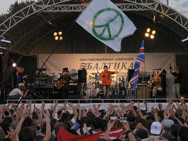 2008-06-07 Logoisk Belarus Beatles Festival 069