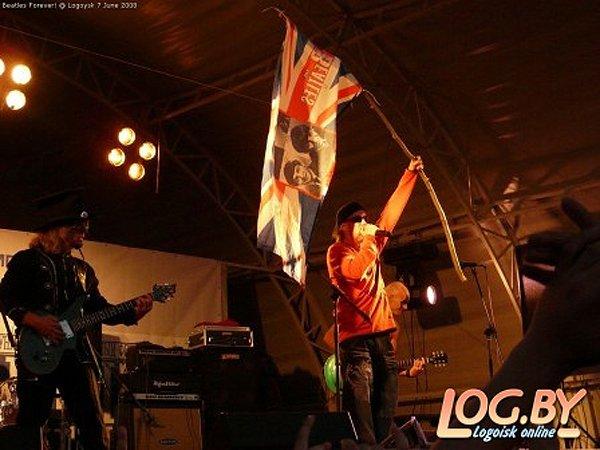 2008-06-07 Logoisk Belarus Beatles Festival 136