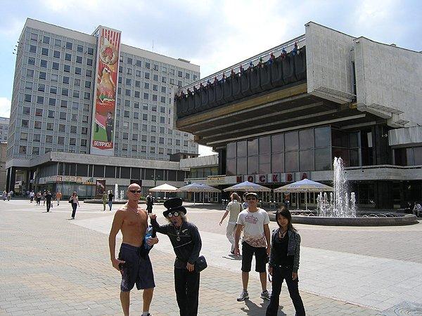 2008-06-09 Minsk Belarus 004