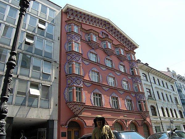 Copova Ulica Street