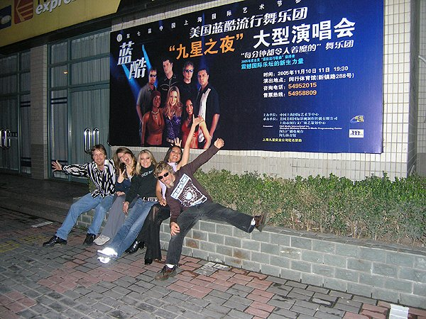 Street Banner in Shanghai - Liquid Blue