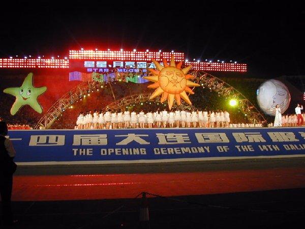 2002-09-14 Dalian Stadium Performers 004