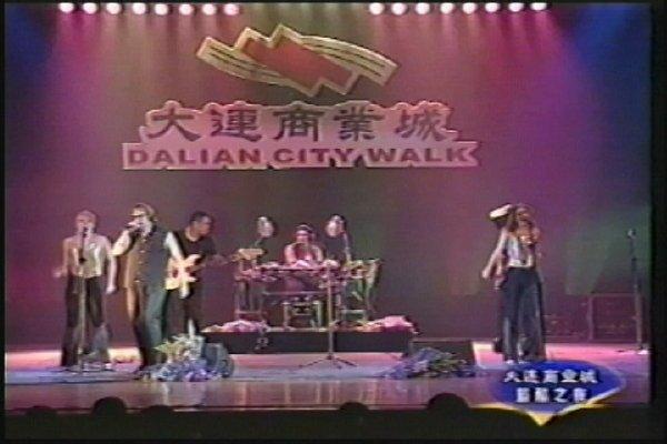 2002-09-16 Dalian City Walk 001