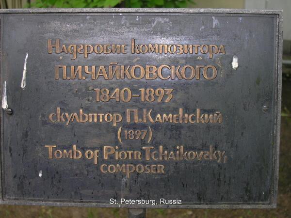 2004-06-02 St Petersburg 005