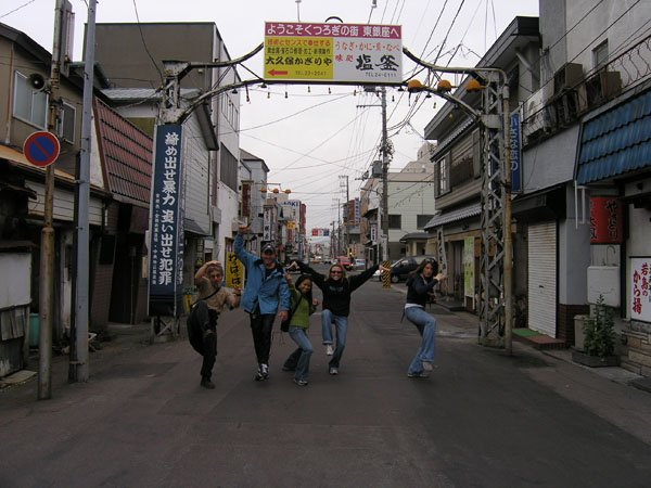 2005-10-07 Muroran 020