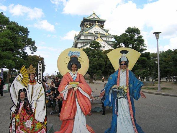 2005-10-12 Osaka 007