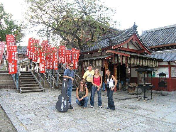 2005-10-12 Osaka 052
