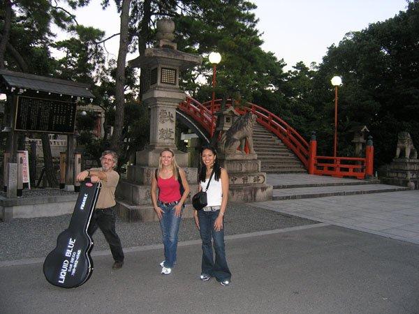 2005-10-12 Osaka 065