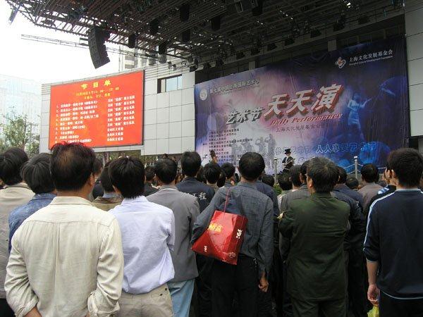2005-11-10 Shanghai Century Plaza 018