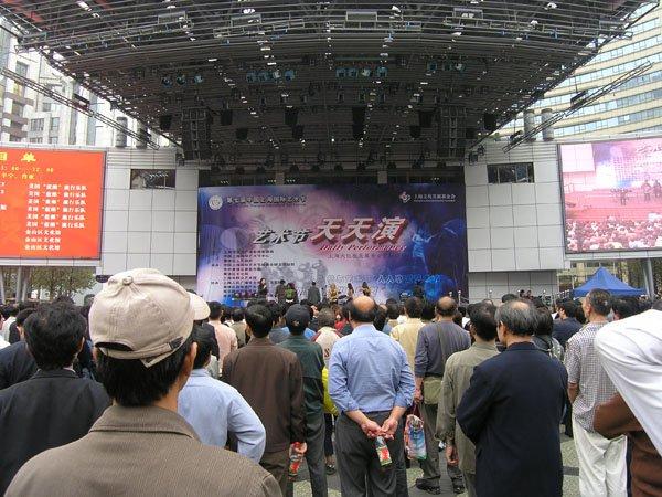 2005-11-10 Shanghai Century Plaza 021