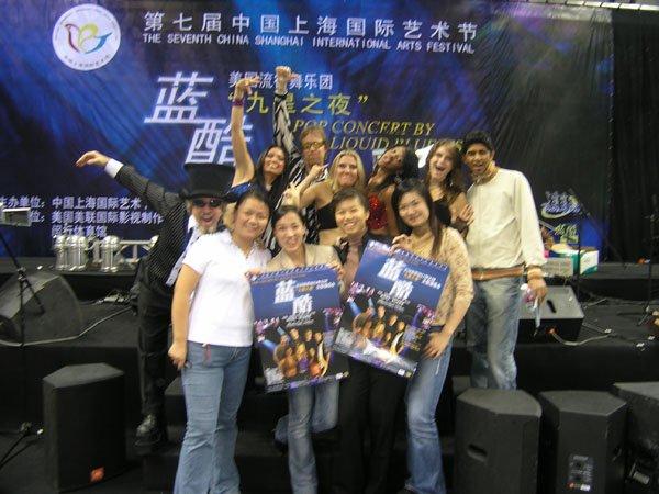 2005-11-11 Min Hang Post Concert 006