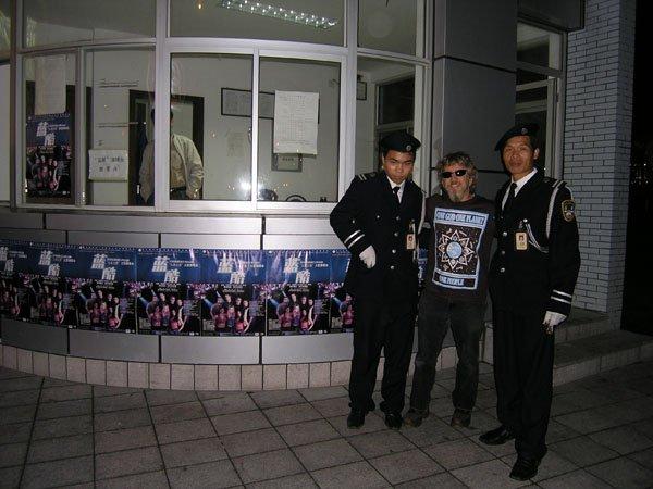 2005-11-11 Min Hang Pre Concert 005