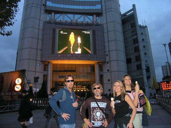 2005-11-13 Shanghai 017