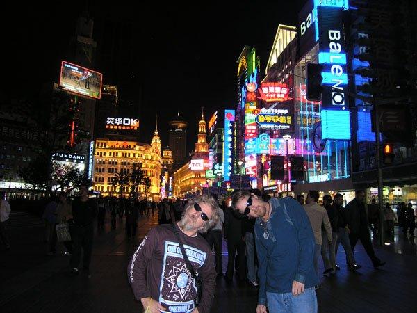 2005-11-13 Shanghai 038