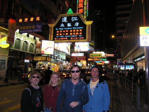 2005-11-17 Hong Kong 039
