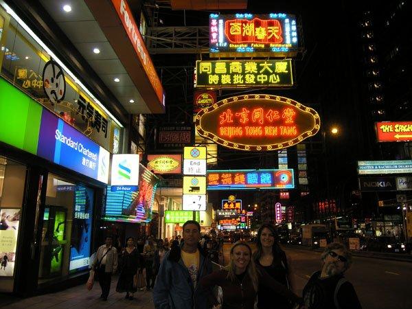 2005-11-17 Hong Kong 041