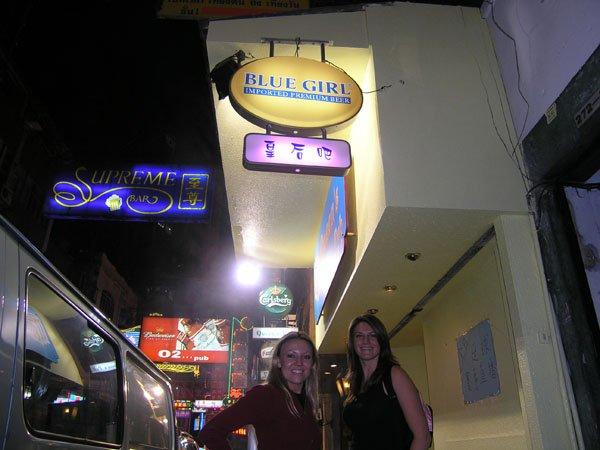 2005-11-17 Hong Kong 046