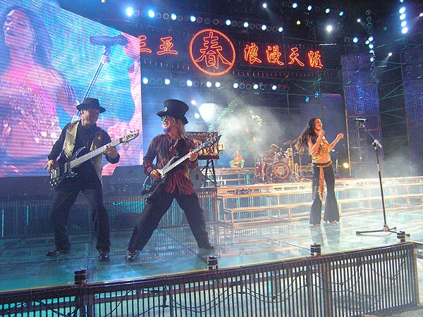 2007-02-17 Sanya China Sanya Music Festival 034