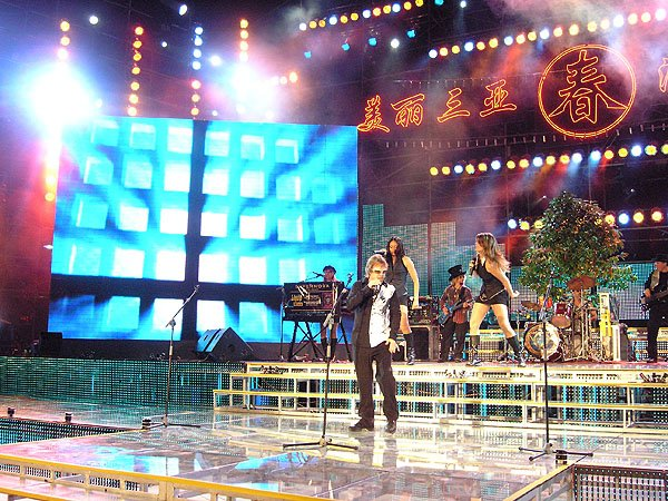 2007-02-17 Sanya China Sanya Music Festival 086