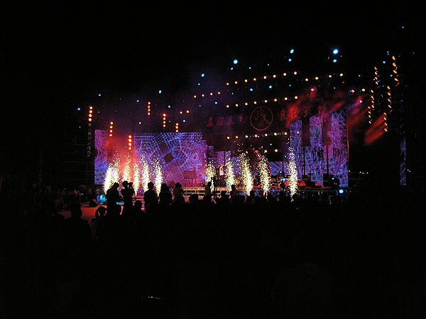 2007-02-17 Sanya China Sanya Music Festival 125