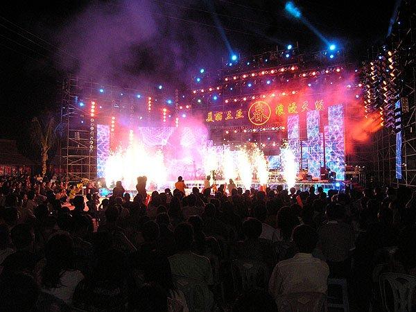 2007-02-17 Sanya China Sanya Music Festival 126