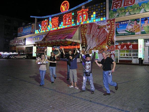 2007-02-18 Sanya China 023