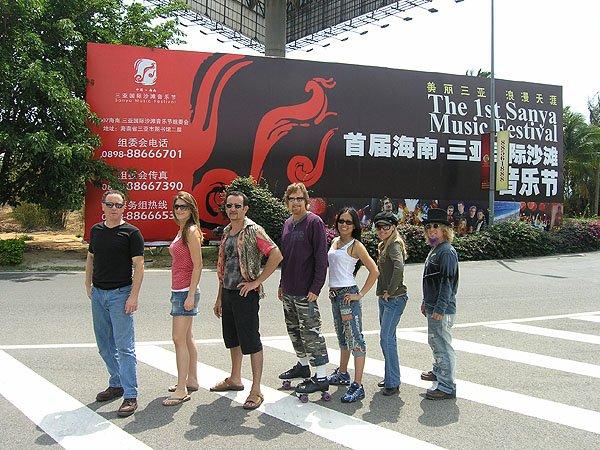 2007-02-21 Sanya China 011