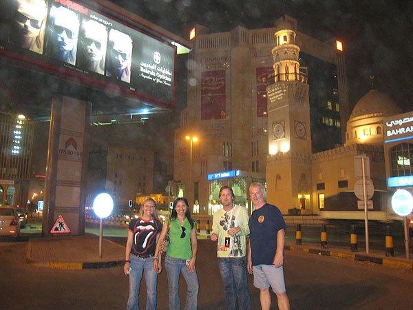 2007-05-20 Manama Bahrain 010