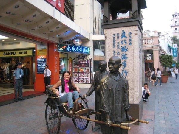 2007-10-29 Zhongshan China 020