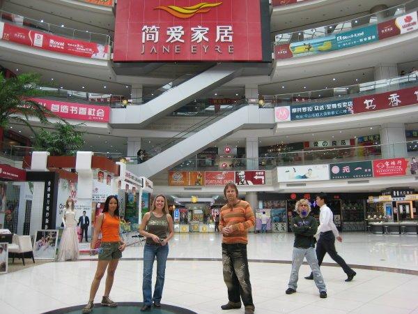 2007-10-30 Zhongshan China 004