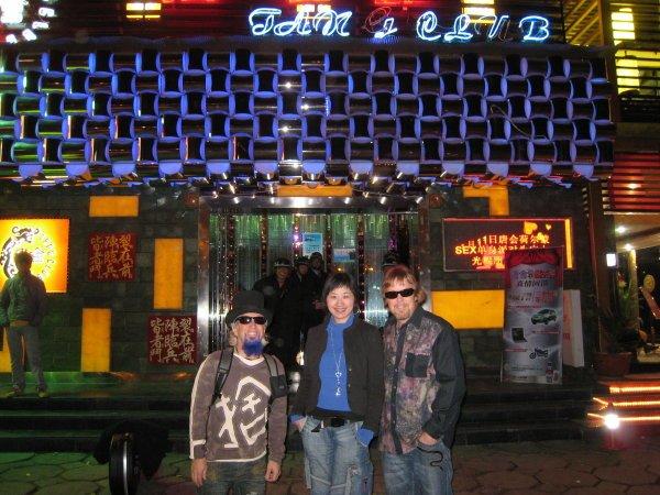 2007-11-05 Lhasa Tibet 062