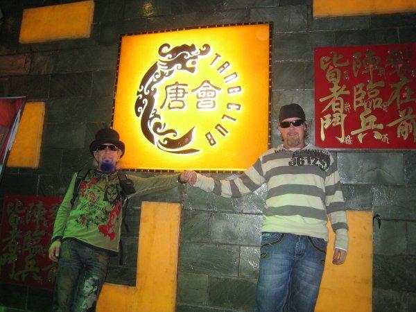 2007-11-07 Lhasa Tibet 119