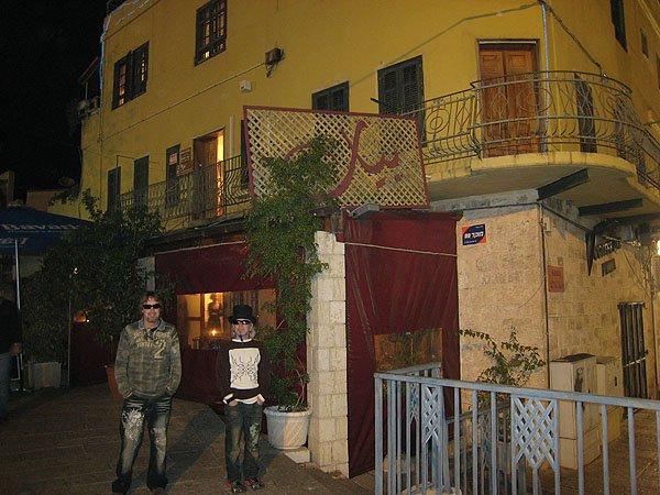2007-12-18 Nazareth Israel 017