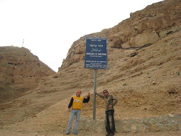 2007-12-19 Jericho Palestine 015