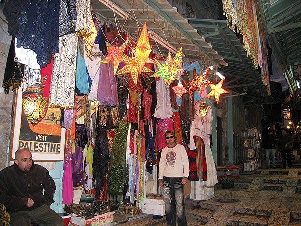 2007-12-21 Jerusalem Israel Via Dolorosa 008