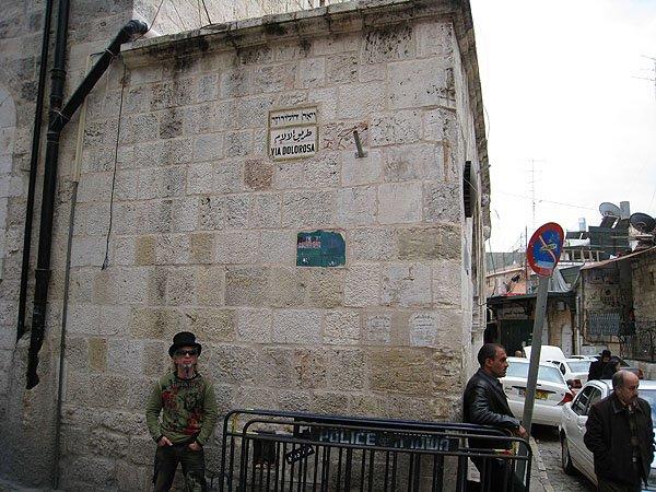 2007-12-21 Jerusalem Israel Via Dolorosa 012
