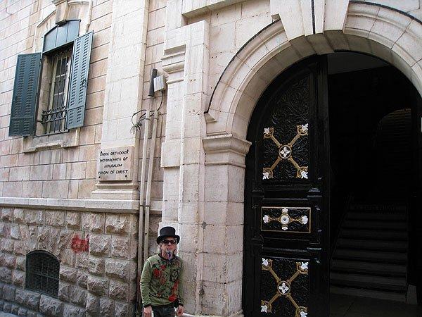 2007-12-21 Jerusalem Israel Via Dolorosa 014