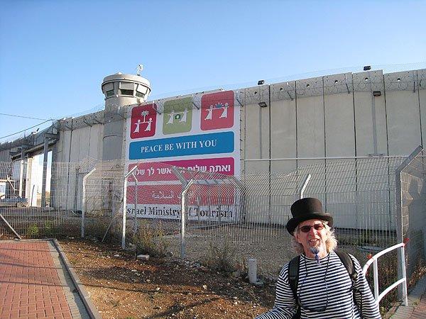 2007-12-22 Bethlehem Palestine 001