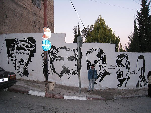 2007-12-22 Bethlehem Palestine 008