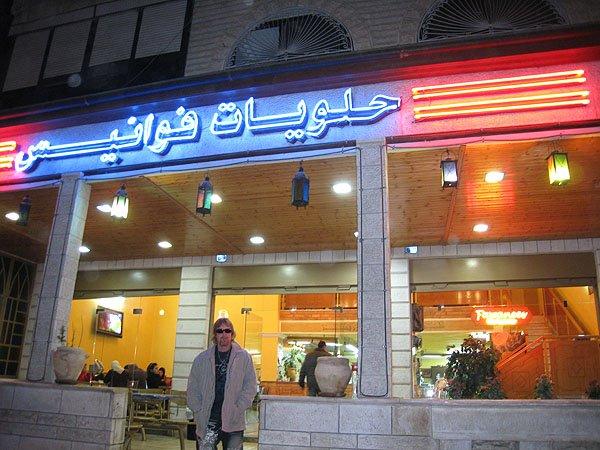 2007-12-23 Bethlehem Palestine 023