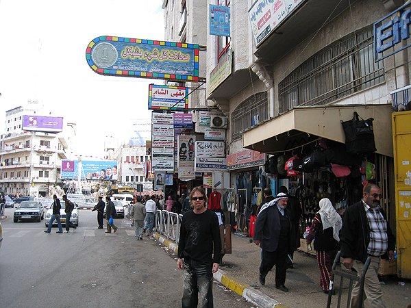 2007-12-23 Ramallah Palestine 009