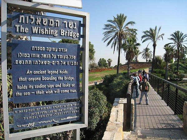 2007-12-26 Tel Aviv Israel 002